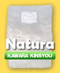 naturaカワラ菌床