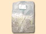 菌糸ブロック