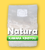 N-カワラBlock