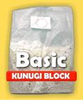 Basicクヌギblock